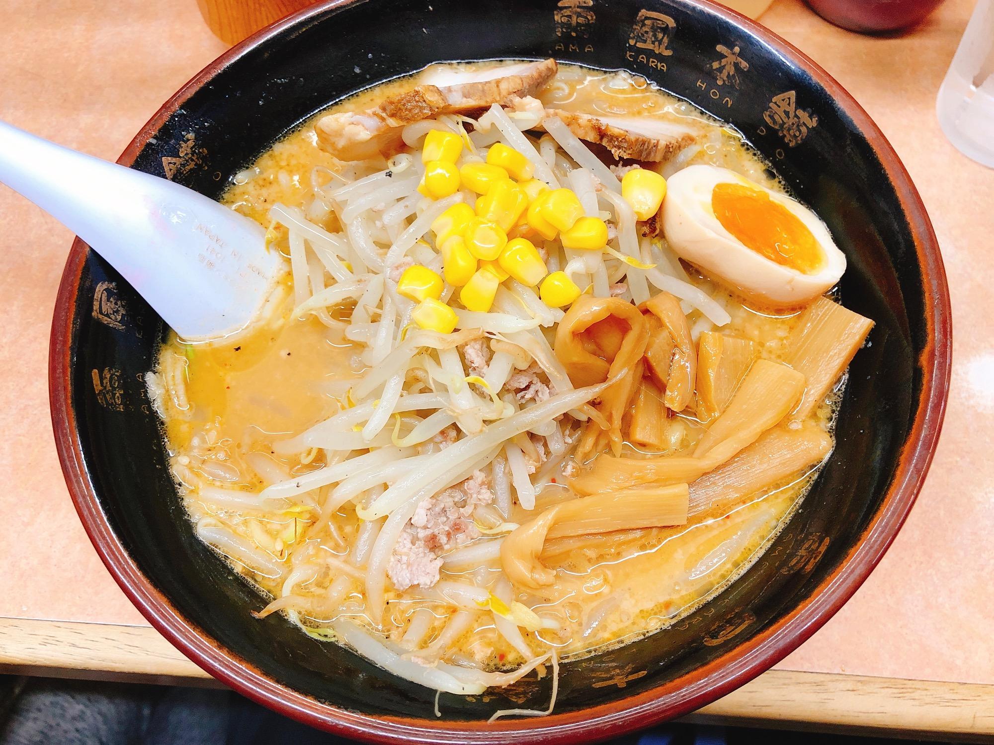 日本一周・Day 5 〝熱海でゆっくり〟【熱海/味噌ラーメン】