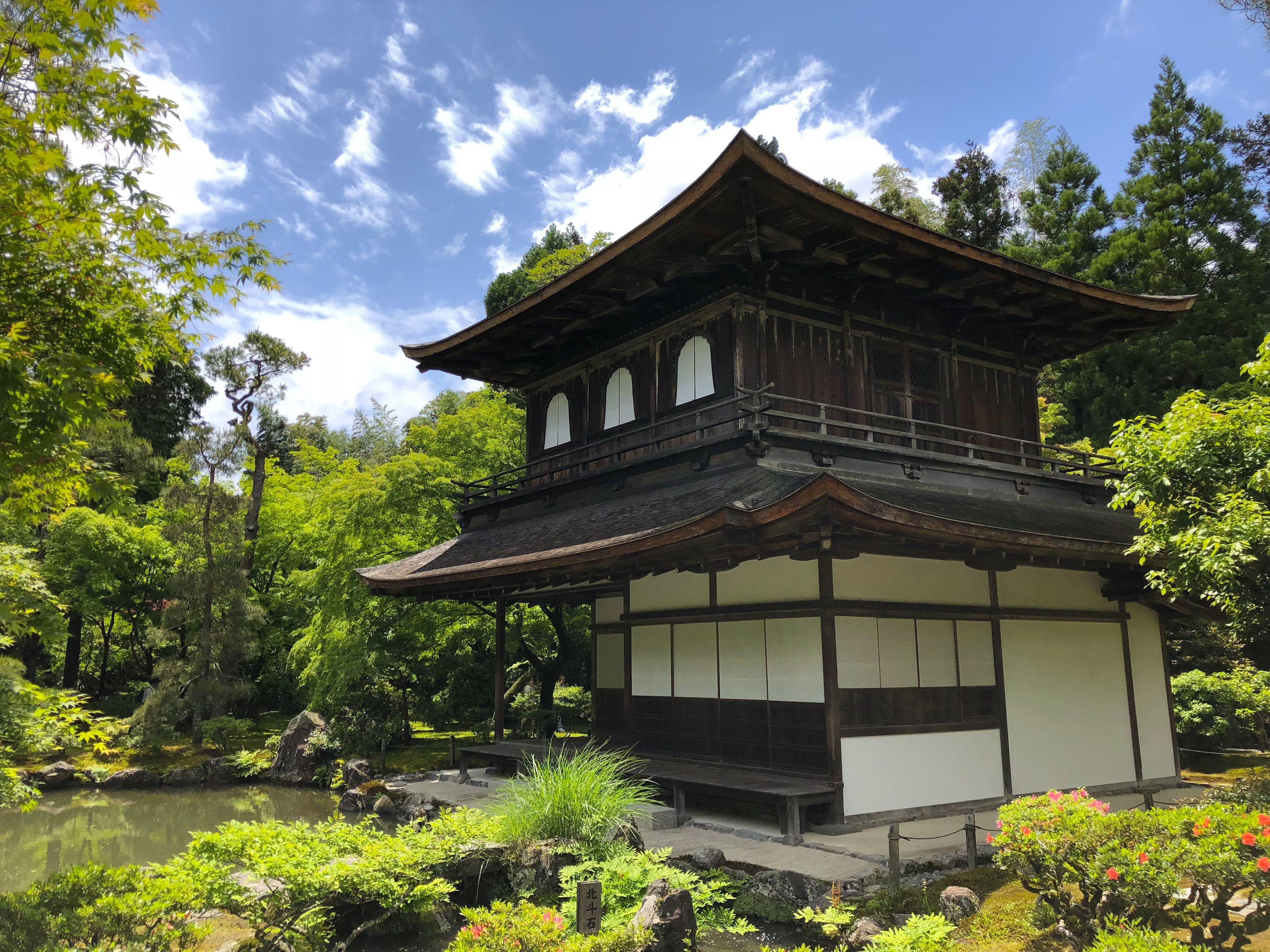 Day 39 〝銀閣寺と哲学の道〟【日本一周の旅】